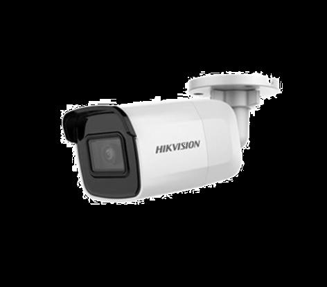 4 Kameralı Güvenlik Paketi (DS-2CD2021G1-I)
